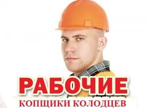 Работа в Ремкран-Уфа