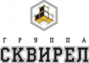 Работа в СКВИРЕЛ-КУРСК