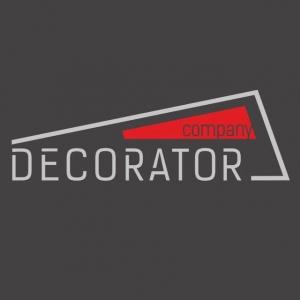 Вакансия в Декоратор в Москве