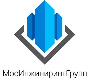 Работа в МосИнжинирингГРУПП