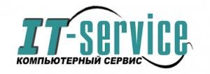 Работа в ИТ-сервис