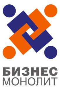 Вакансия в Бизнес-Монолит в Москве