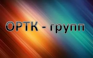Вакансия в ОРТК-групп в Крымске