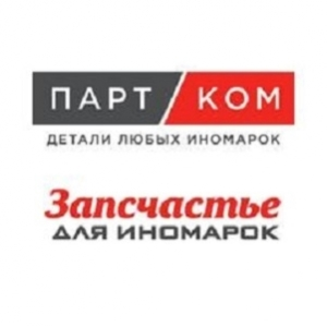 Вакансия в ПартКом в Московской области