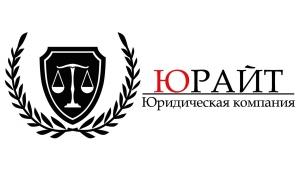Вакансия в сфере юриспруденции в Юрайт в Щелково