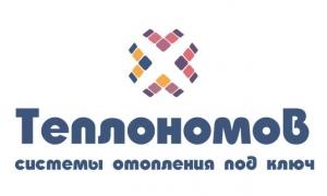 Вакансия в Теплономов в Москве
