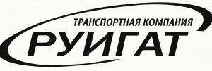 """Работа в Транспортная Компания """"Руигат"""""""