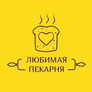 Работа в Любимая Пекарня