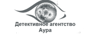 "Работа в Детективное агентство ""Аура"""