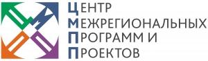 Работа в Центр межрегиональных программ и проектов