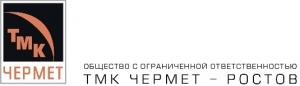 Работа в ТМК Чермет-Ростов