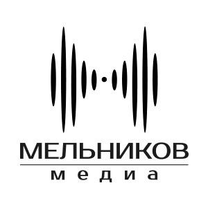 Работа в Мельников Медиа