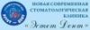 """Работа в Стоматологическая клиника """"Эстет-Дент"""""""