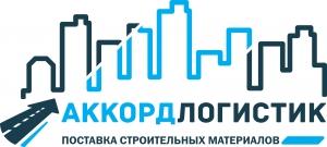 Вакансия в АККОРДЛОГИСТИК в Санкт-Петербурге