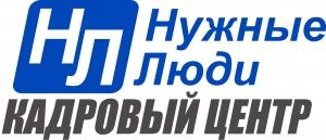 Работа региональным представителем компании в омске