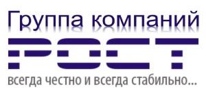 Логотип компании РОСТ