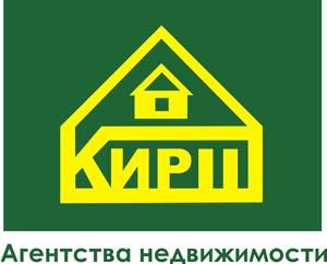 Вакансия в КИРШ в Заречном (Пензенская область)