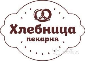 Вакансия в сфере туризма, гостиницы, общественное питание в Пекарня-Воронеж в Воронеже