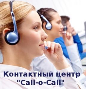 Вакансия в сфере Административная работа, секретариат, АХО в Мегаполис в Курске