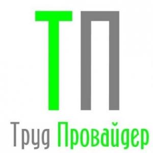 Вахта в москве жби деревянная опора лэп продажа