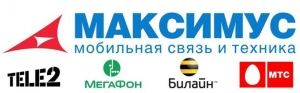 Вакансия в сфере продаж в МАКСИМУС в Химках