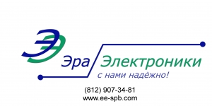 Вакансия в сфере закупок, снабжения в Эра Электроники в Санкт-Петербурге