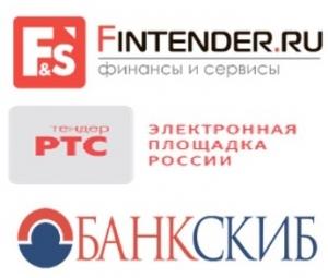 Вакансия в Группа компаний FINTENDER в Санкт-Петербурге