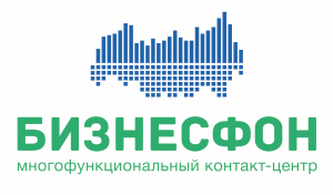 Вакансия в БизнесФон в Екатеринбурге