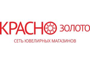Вакансии Красно Золото в Москве, работа в Красно Золото на Superjob 2a3cb301521