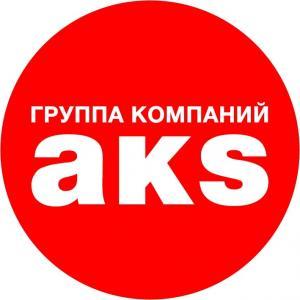 "Вакансия в Группа Компаний ""AKS"" в Белгороде"