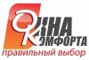 Вакансия в сфере продаж в Окна Комфорта в Калуге