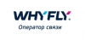 Вакансия в WHYFLY оператор связи в Москве