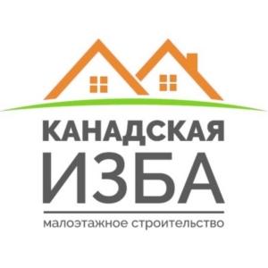 Вакансия в Канадская изба в Москве