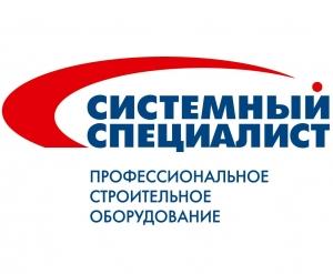 Вакансия в Системный Специалист в Москве