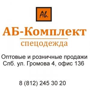 работа помощник менеджера оператор 1с в москве