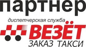 Вакансия в сфере транспорта, логистики, ВЭД в Лидер-Я в Ярославле