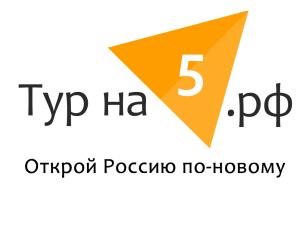 Логотип компании Эльбрус
