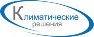 Вакансия в Климат решения в Москве