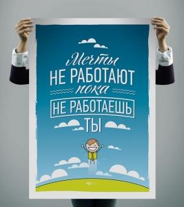Вакансия в сфере юриспруденции в Аргумент групп во Внуково