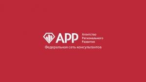 Вакансия в Агентство регионального развития в Ростове-на-Дону
