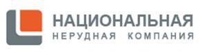Вакансия в Национальная Нерудная Компания в Московской области