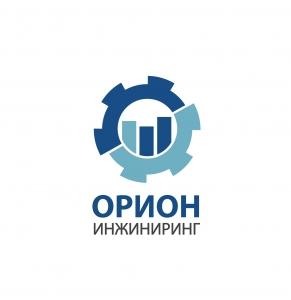 Вакансия в Орион-Инжиниринг в Москве