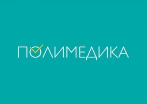 Вакансия в Полимедика в Ростове-на-Дону