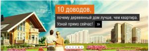 Вакансия в сфере строительства, проектирования, недвижимости в Профессионал в Ярославле