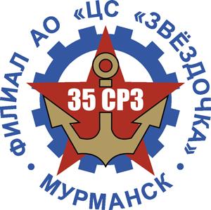 Логотип компании Филиал