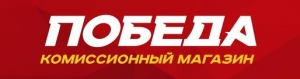 """Работа в Комиссионный магазин """"Победа"""""""