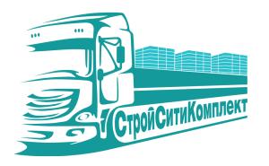 Вакансия в СтройСитиКомплект в Москве