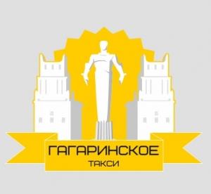 Вакансия в КАРАТ в Москве