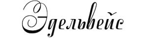 Вакансия в Эдельвейс в Ростове-на-Дону