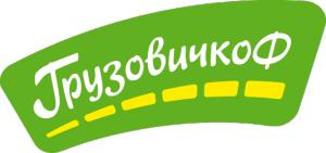 Вакансия в ГрузовичкоФ-Центр в Московской области